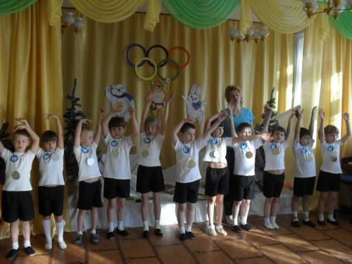 скачать бесплатно летние олимпийские игры